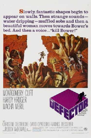 Montgomery Clift The Defector Poster  (2)